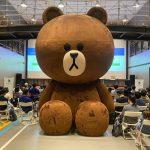 Chatbots meetup 聊天機器人小聚 #20 @ LINE Taiwan Office